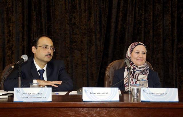 """د. صبا نصيرات """" رئيسة قسم هندسة العمارة بجامعة عمان الأهلية """" تشارك في فعالية للجنة البناء الاخضر بنقابة المهندسين"""