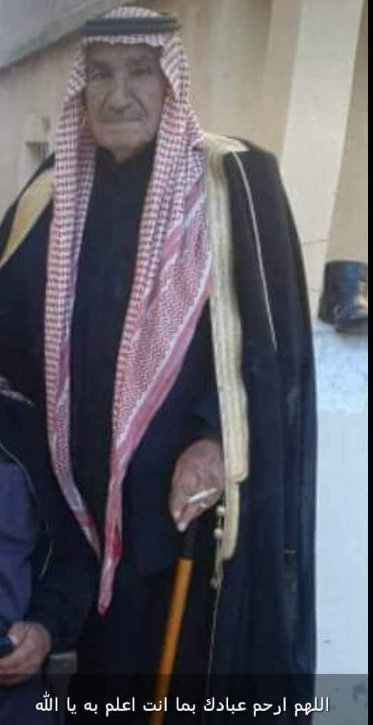 عبدالله العميرات الكعابنة في ذمة الله