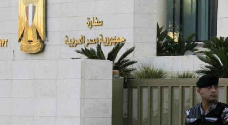 بيان صادر عن السفارة المصرية في الأردن