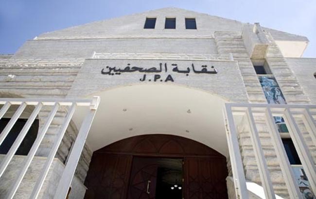 """""""الصحفيين"""" تحدد 2 نيسان موعد اجتماع الهيئة العامة وإجراء الانتخابات"""