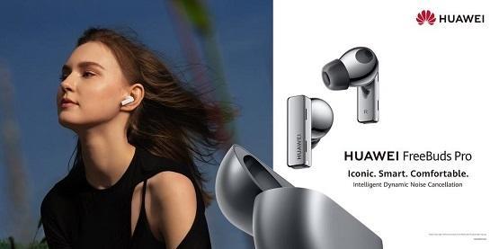 سماعات Huawei FreeBuds Pro الأحدث من هواوي: تجربة الاستماع الهادئة