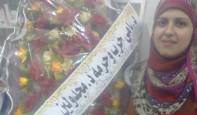 فلسطينية تبتكر علاج لمرضى السكرى