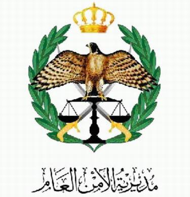 إحالات على التقاعد في صفوف الأمن العام بين كبار الضباط خلال ايام