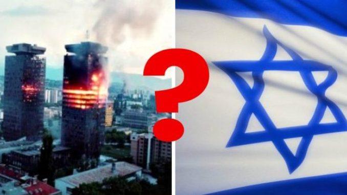 إسرائيل تشارك في مجازر البوسنة ومذبحة سربرنيتسا