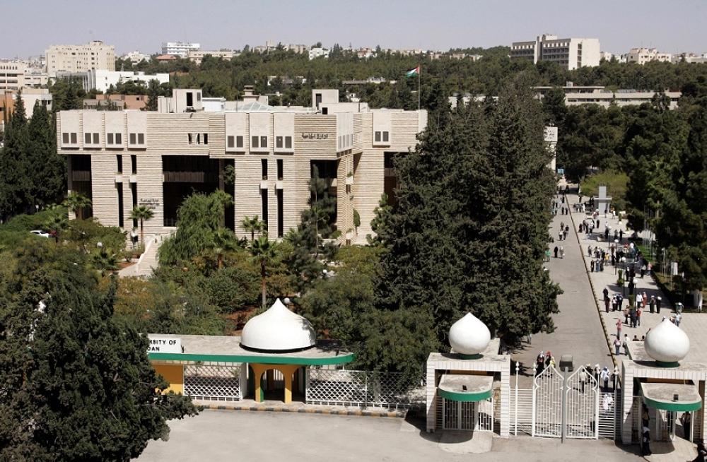 بالاسماء: تشكيلات أكاديمية في (الأردنية)