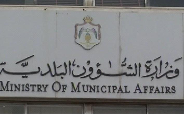 وزارة البلديات لا تعترف بقرارات اللامركزية في لجان المحافظات  ..  و استياء من تأخر المعاملات