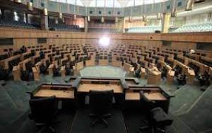 هل بقاء الحكومة والبرلمان مرتبط بلجنة تحديث المنظومة السياسية!