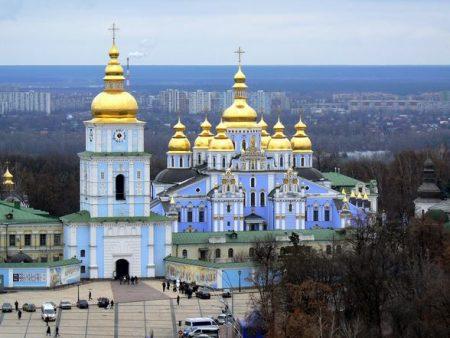 بالصور  ..  تعرف على أهم نصائح السفر الى اوكرانيا
