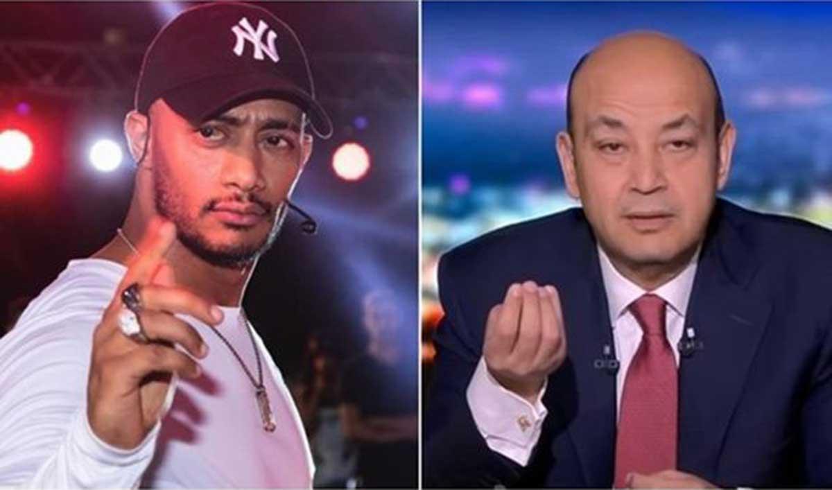 مصر ..  الحكم بتغريم عمرو أديب في قضية قذف محمد رمضان