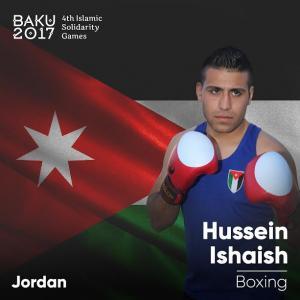 """5 اردنين يشاركون بالعاب التضامن الاسلامي الدولي """"صور"""""""