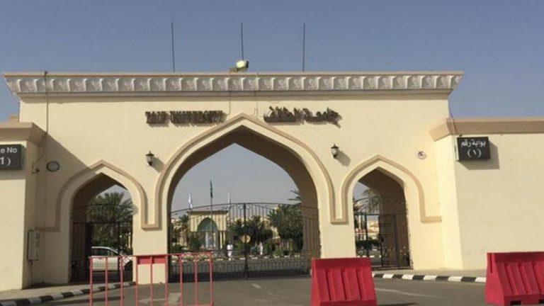 السعودية تحسم الجدل بشأن تدريس الموسيقى والغناء في جامعة الطائف