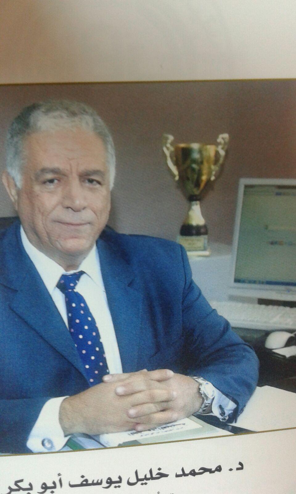 """عميد كلية الحقوق في الزيتونة """"محمد خليل ابو بكر"""" سنديانة العلم"""