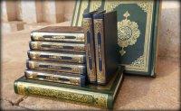 السعودية توزع أكثر من 270 مليون نسخة من القرآن منذ عام 1985