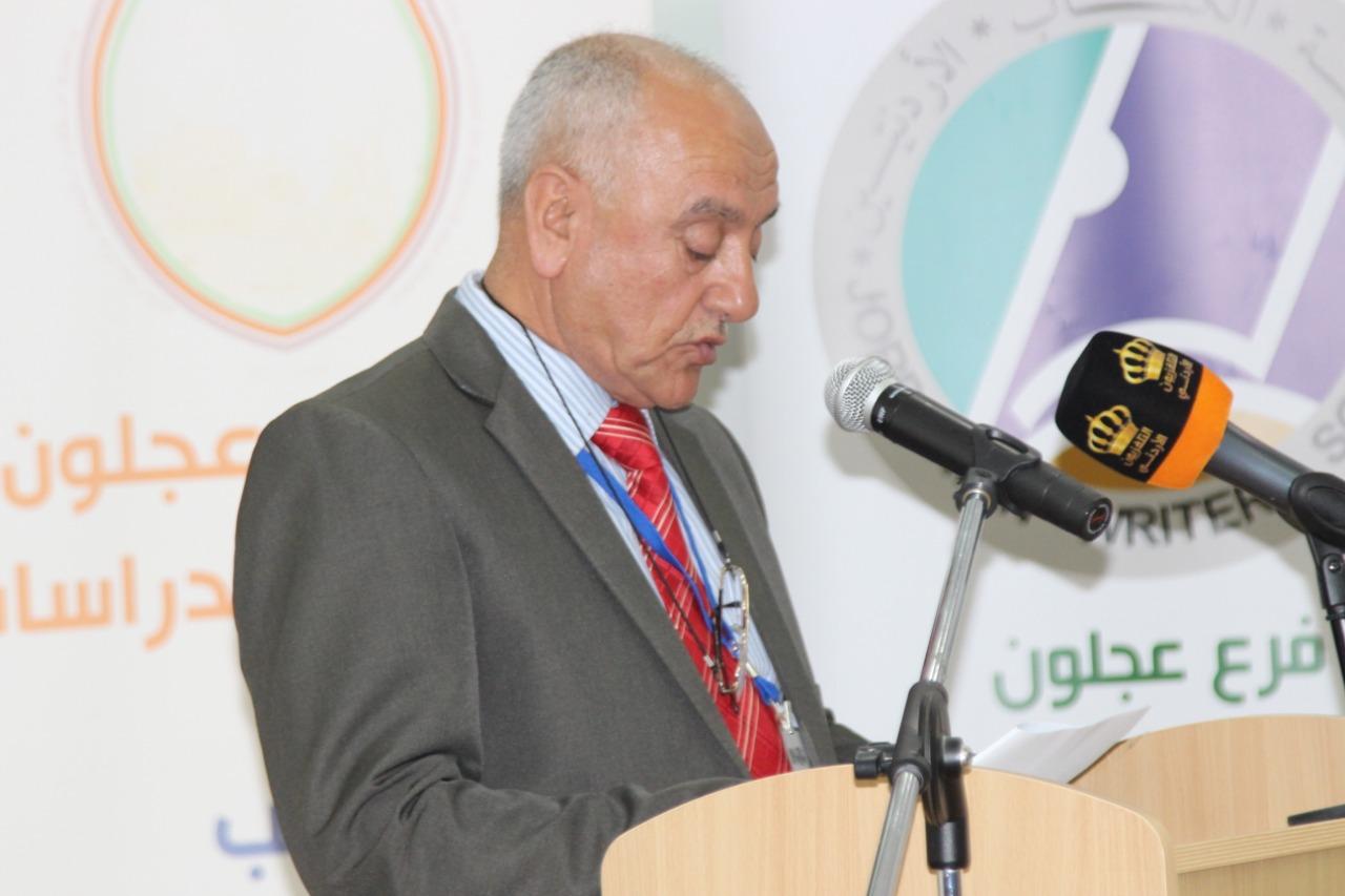 إختتام أعمال مؤتمر الأردن تاريخ وحضارة في جامعة عجلون الوطنية
