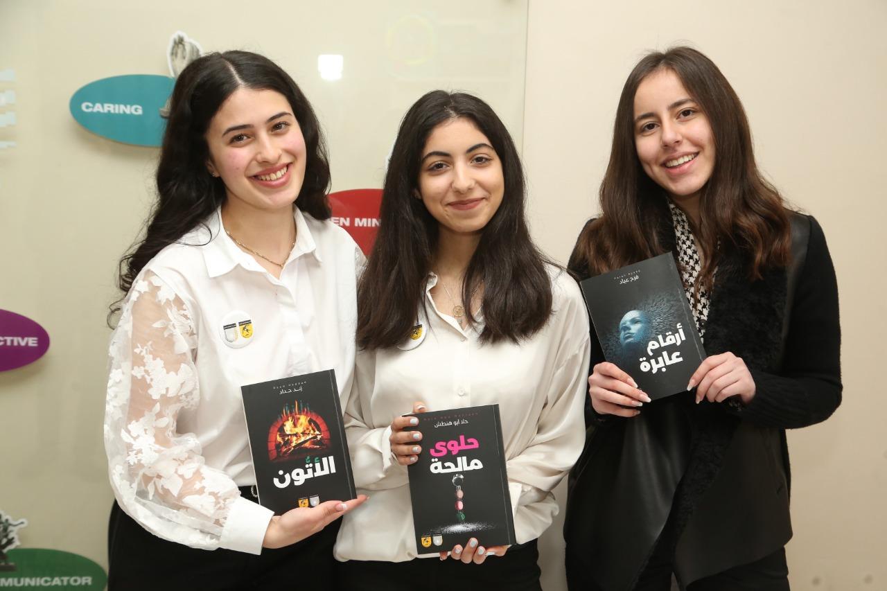 راوينا و روايات من الشباب إلى الشباب