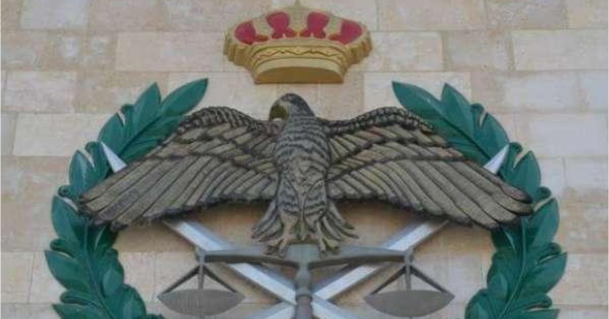 إحالات على التقاعد لضباط في الأمن العام  ..  أسماء