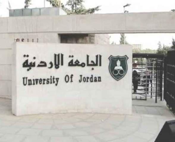 انتخابات اتحاد طلبة الأردنية في نيسان المقبل