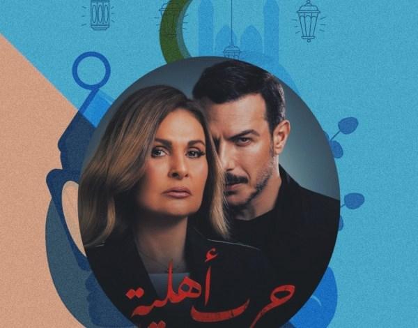 """""""حرب أهلية""""  ..  رسالة مجهولة تنهي زواج باسل خياط من يسرا"""