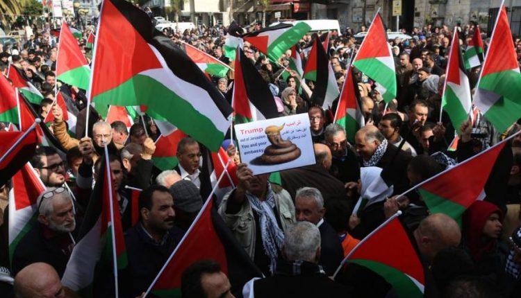 رفض فلسطيني واسع لمؤتمر المنامة ..  ودعوات للدول العربية من أجل المقاطعة