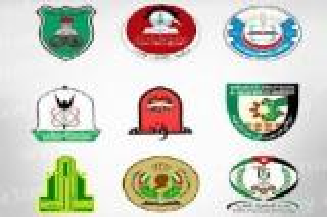 تغييرات مرتقبة على رؤساء جامعات رسمية يرافقها «ضبابية» في الاختيار
