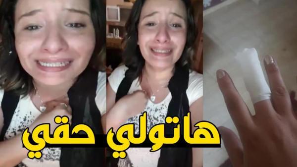 مصرية تكشف مأساة اغتصابها بعمر 6 سنوات