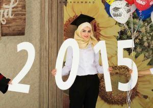 """مبارك النجاح """"لارا العمري """" بمعدل 94،6"""