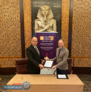 إتفاقية تعاون مشترك بين هيئة الإعتماد وكيو أس