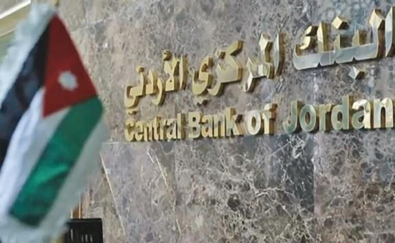 2 مليون أونصة احتياطي الأردن من الذهب