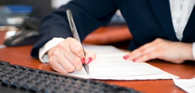 مطلوب وظائف في كبرى الشركات في دول الخليج