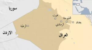 أنباء عن سيطرة عصابة داعش على الرطبة