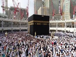 تفسير حلم رؤية الكعبة أو الحرم أو المسجد الحرام في المنام لابن سيرين