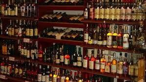"""سلطة العقبة الاقتصادية تصرف الف دينار بدل ضيافة تشمل """"مشروبات روحية """""""