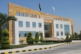 الموافقة على اعتماد تخصصي الذكاء الاصطناعي و تكنولوجيا الوسائط المتعددة في جامعة الزيتونة الأردنية