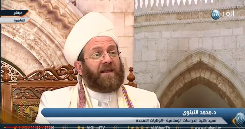 النينوي: مؤتمر الأزهر العالمي يدعو لنشر السلام من أجل القدس