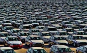 توقعات بانخفاض التخليص على سيارات الهايبرد بنسبة قد تصل 90%