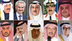 بالارقام: تعرف على ثروات الأمراء ورجال الأعمال المعتقلين بالسعودية