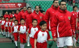 منتخب الكرة يتجه لمواجهة نظيره الاستوني تأهبا للنهائيات الآسيوية