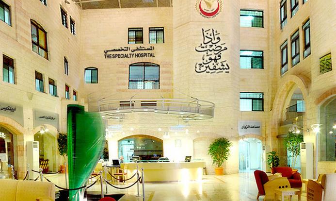 مستشفى التخصصي .. صرح طبي شامخ بتقنيات عالمية