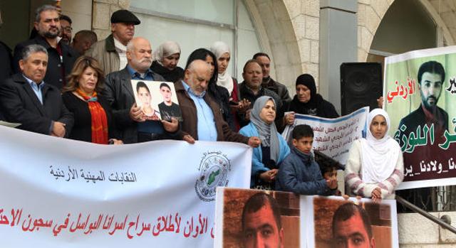 وقفة تضامنية مع الأسرى بسجون الاحتلال الإسرائيلي