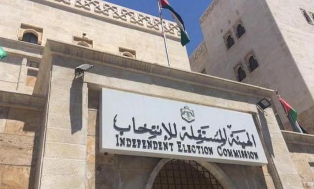 """لجان الانتخاب تؤدي القسم القانوني أمام مجلس مفوضي """"المستقلة للانتخاب"""""""