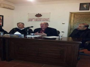 المركز الثقافي العربي يحتفي بتجربة أبو لبن النقدية والقصصية