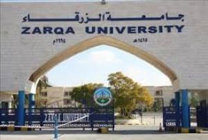 جامعة الزرقاء تقرر خصم من راتب الموظف الذي يتغيب عن احتفالات عيد الاستقلال..وثيقة