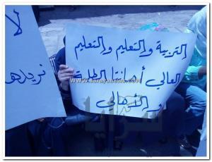 بالصور.. اعتصام امام الديوان الملكي لأهالي الطلبة الاردنيين الدارسين في الخارج