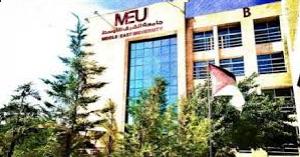 """هندسة """" الشرق الأوسط """" عضوا في اتحاد المهندسين العرب"""