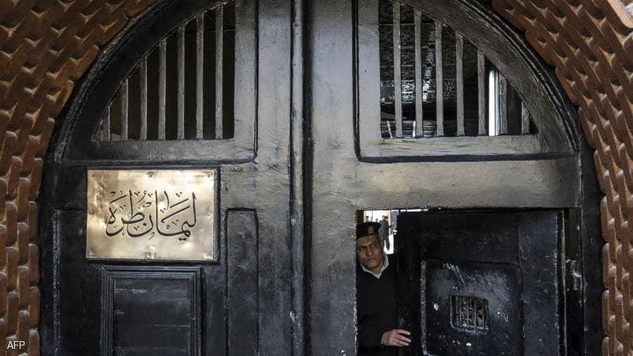 مصر ..  رغم وجودهما بالسجن جمعا 280 مليون جنيه من المخدرات