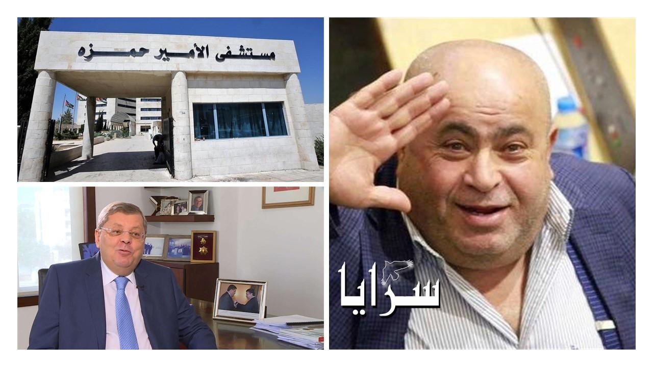 النائب عطية و أخوانه يتبرعون بإنشاء قسم كامل للعناية الحثيثه في مستشفى حمزة و أدوية الحكمة تقدم 2 مليون
