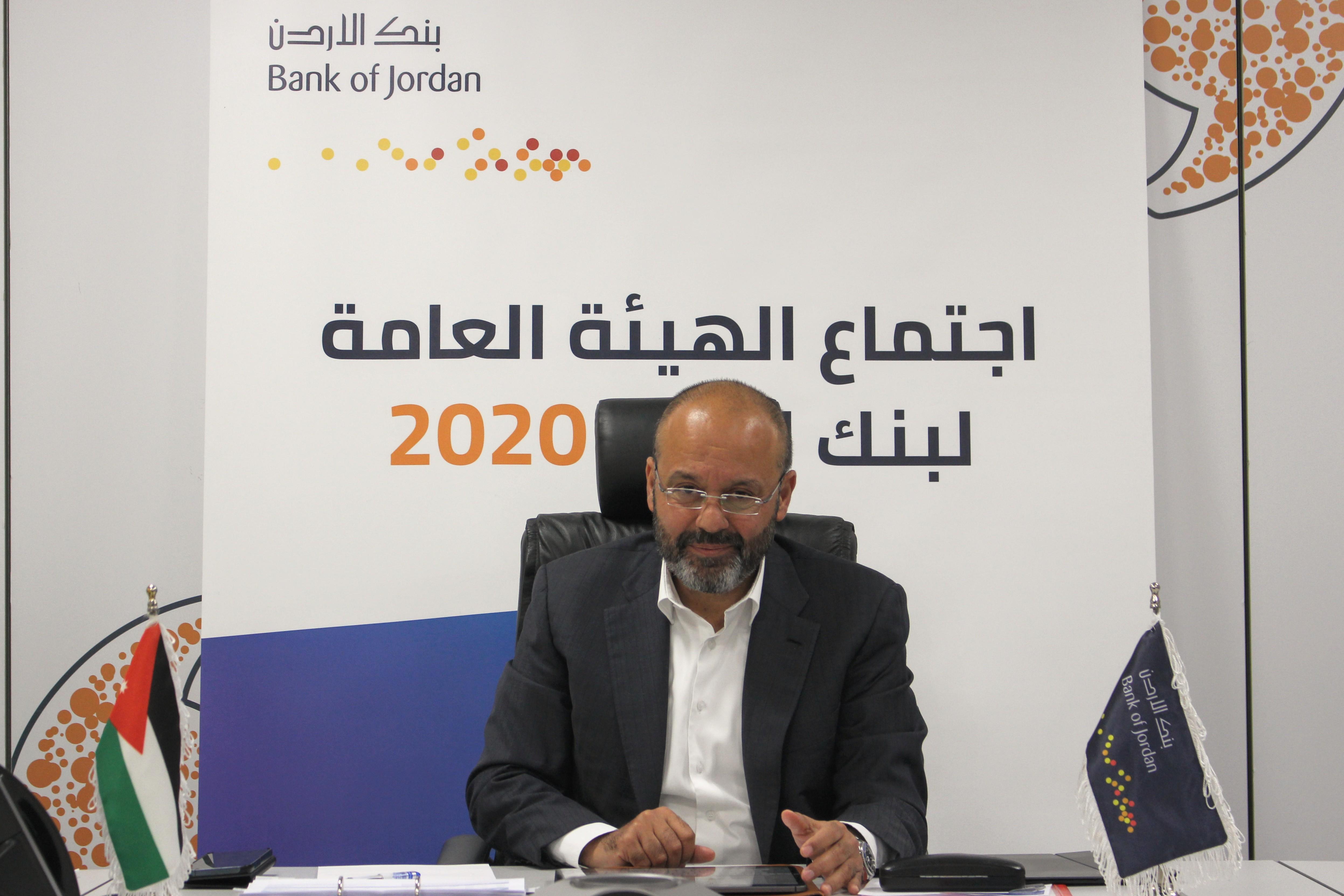 12% أرباح نقدية لمساهمي بنك الأردن عن عام 2020