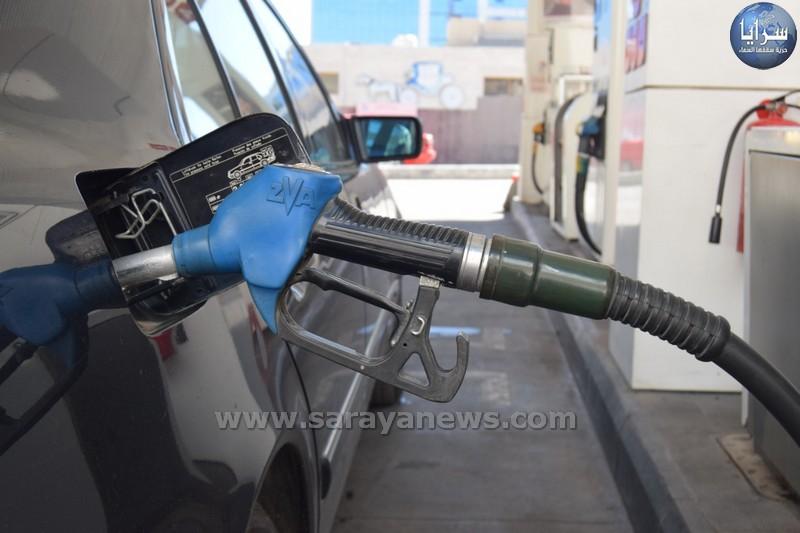 انخفاض اسعار البنزين