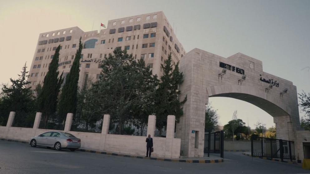53 شخصا وصلوا الأردن لتلقي العلاج بعد إعادة السياحة العلاجية