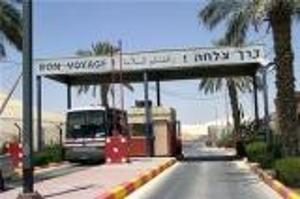 الاردن رفض  دخول معلمين غزيين متوجهين لدول عربية